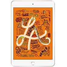 تبلت اپل مدل iPad Mini 5 2019 9.7 inch 4G ظرفیت 64 گیگابایت