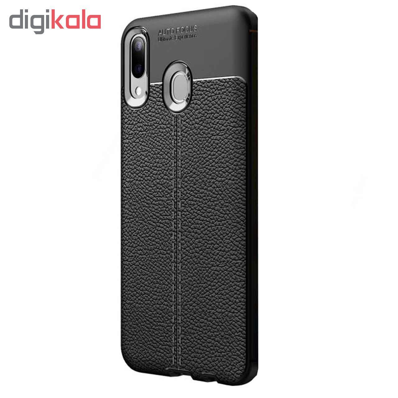کاور مدل A00 مناسب برای گوشی موبایل سامسونگ Galaxy M20 main 1 1