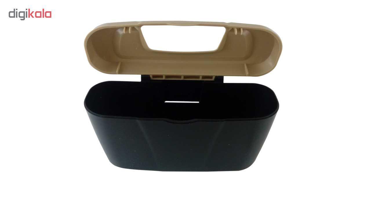 سطل زباله خودرو مدل AS main 1 5