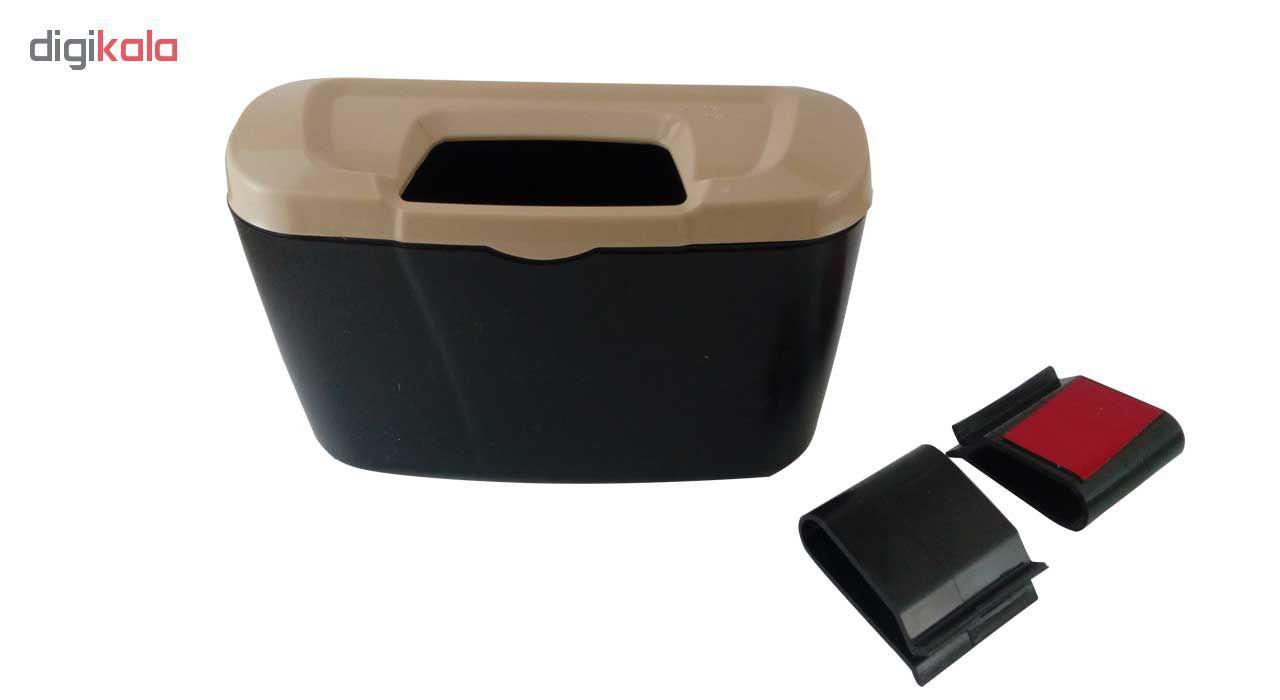 سطل زباله خودرو مدل AS main 1 6