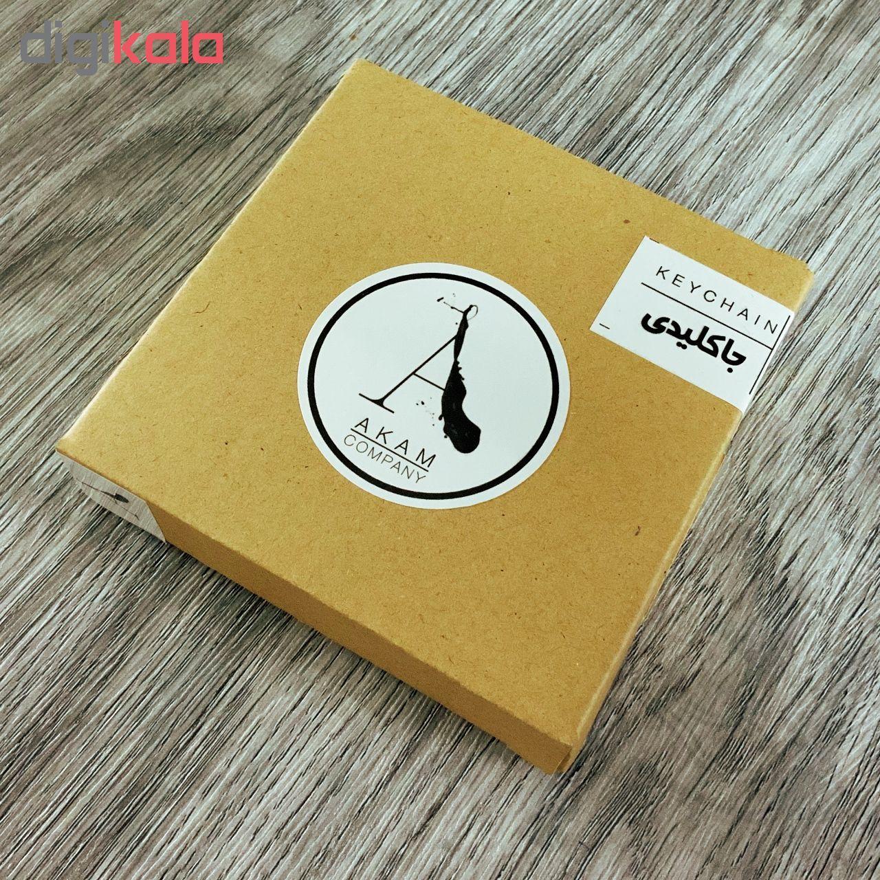 جا کلیدی آکام مدل AKC0101 main 1 3