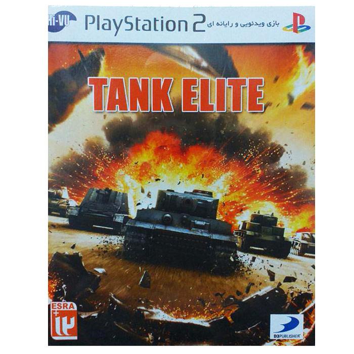 بازی Tank Elite مخصوص ps2