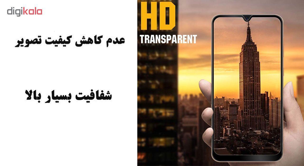 محافظ صفحه نمایش 5D هورس مدل FAG مناسب برای گوشی موبایل سامسونگ Galaxy A10 بسته دو عددی main 1 3