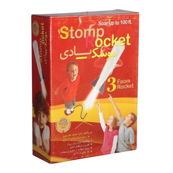 بازی آموزشی مدل موشک بادی