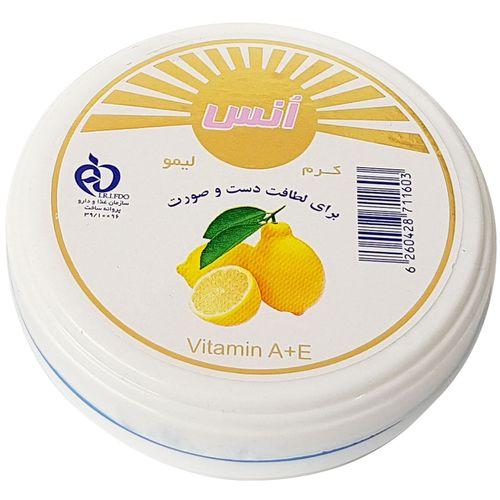 کرم مرطوب کننده انس مدل Lemon حجم 100 میلی لیتر