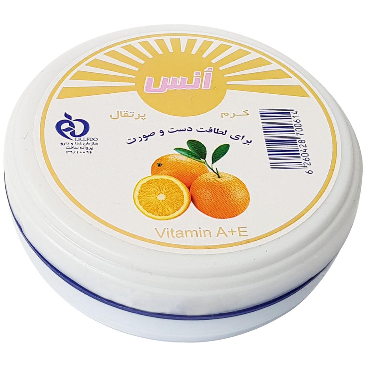 کرم مرطوب کننده انس مدل Orange حجم 100 میلی لیتر