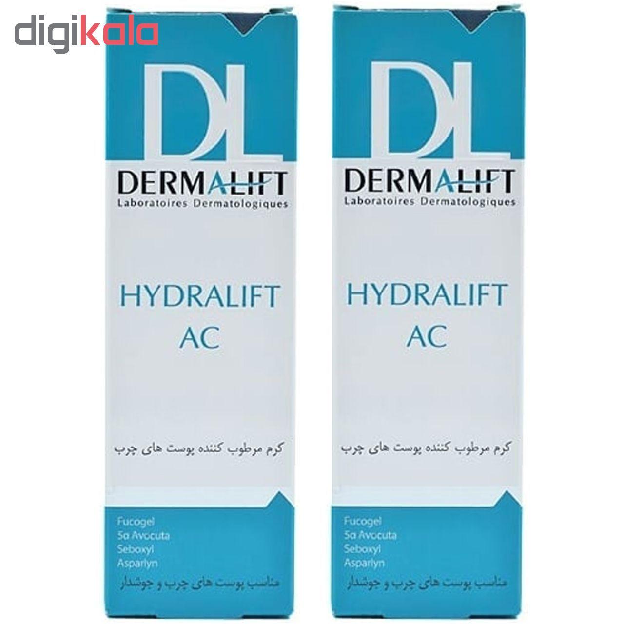 کرم مرطوب کننده پوست چرب درمالیفت مدل Hydralift AC Cream حجم 50 میلی لیتر بسته دو عددی main 1 2