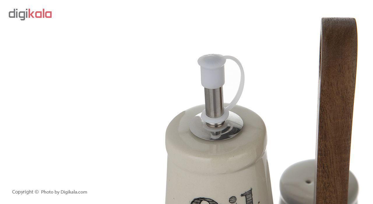 ست آبلیمو خوری و نمک پاش هارمونی مدل 420G0987