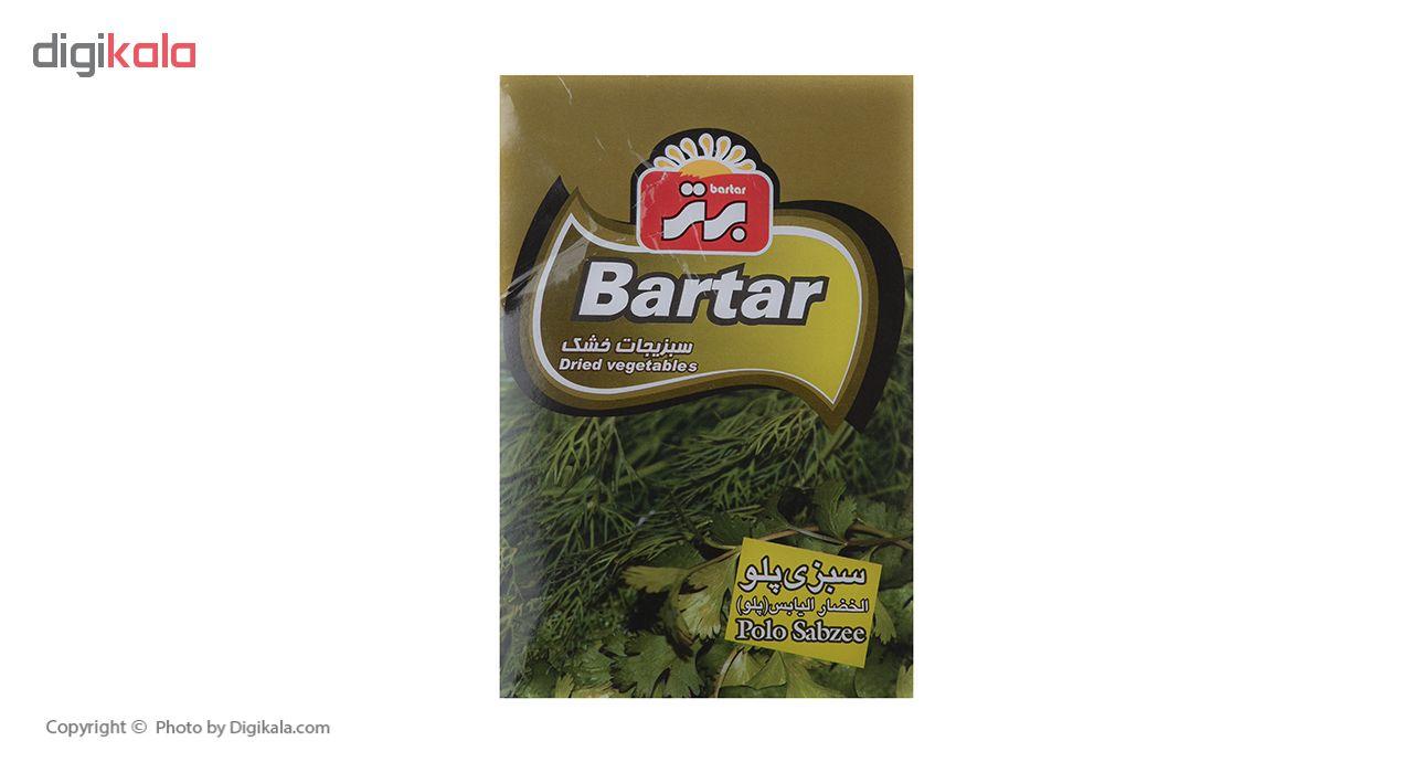 سبزی پلو خشک برتر مقدار 50 گرم
