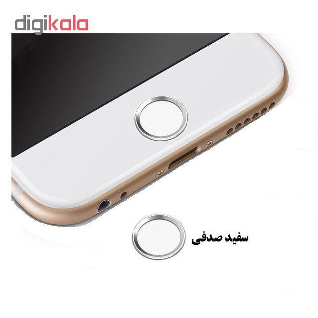 محافظ دکمه هوم مناسب برای گوشی اپل main 1 16