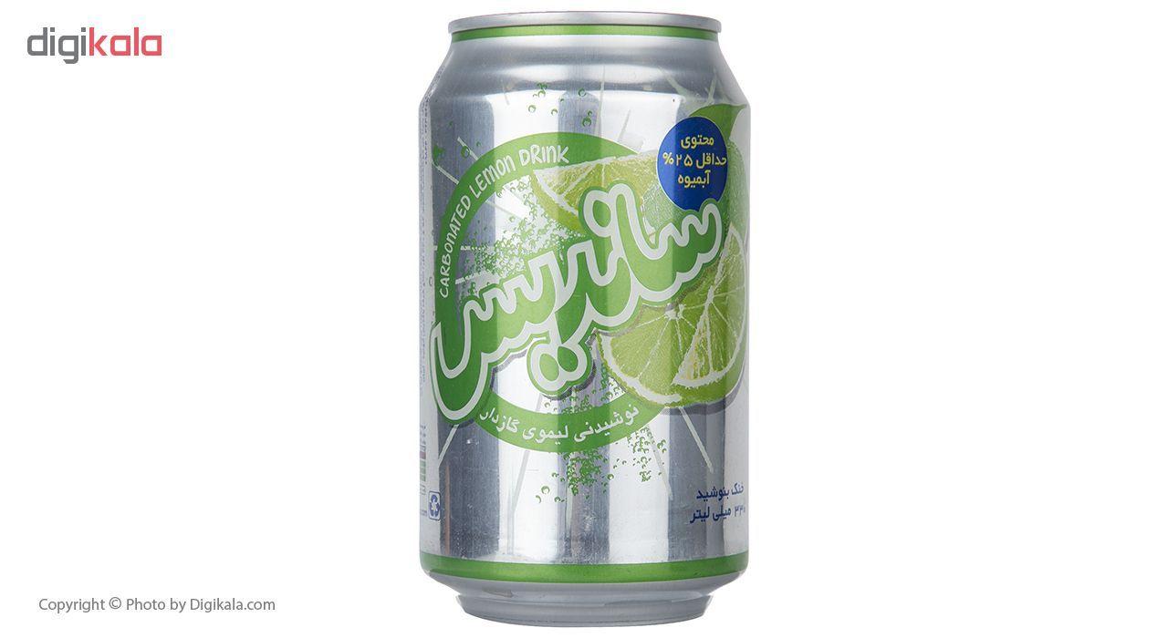 نوشیدنی لیموی گازدار ساندیس حجم 330 میلی لیتر main 1 1