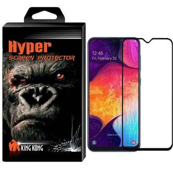 محافظ صفحه نمایش کینگ کونگ مدل Fullcover مناسب برای گوشی موبایل سامسونگ Galaxy A10