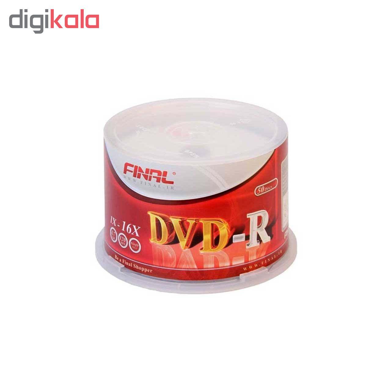 دي وي دي خام فينال مدل DVD-R بسته 50 عددي