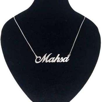 گردنبند نقره زنانه طرح اسم مهسا کد 02