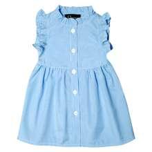 پیراهن دخترانه قرآنی مدل S05 رنگ آبی
