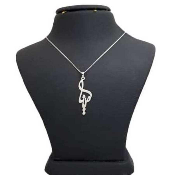 گردنبند نقره زنانه طرح اسم مینا کد 01