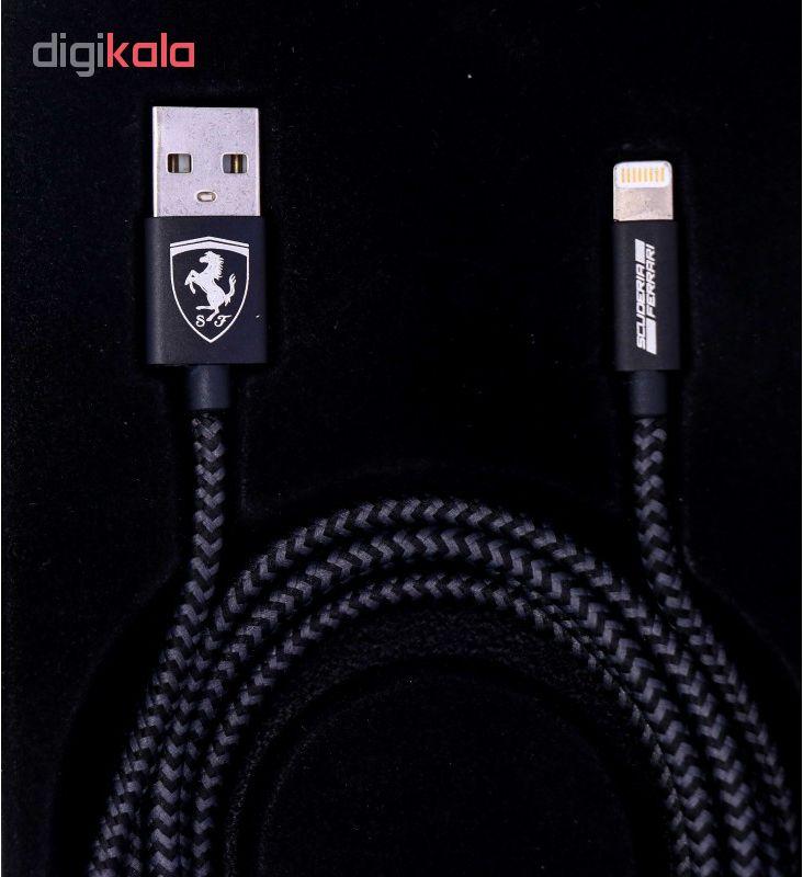 کابل تبدیل USB به لایتنینگ فراری مدل Nylon MFI طول 1.5 متر