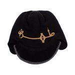 کلاه تارتن مدل 0483 thumb