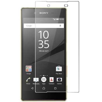 محافظ صفحه نمایش مدل AB-001 مناسب برای گوشی موبایل سونی Xperia Z5