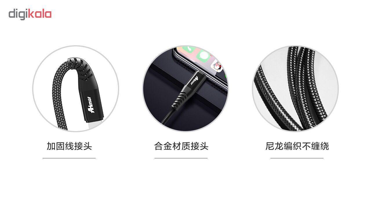 کابل تبدیل USB به لایتنینگ آیفون آی ماس مدل Armor tough طول 1.8 متر main 1 8
