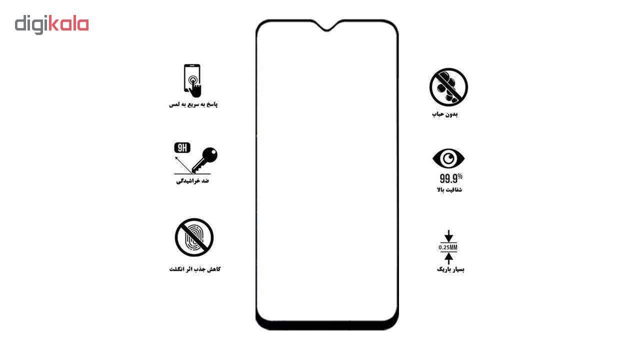 محافظ صفحه نمایش توتم مدل Fu01 مناسب برای گوشی موبایل سامسونگ Galaxy A50  main 1 2