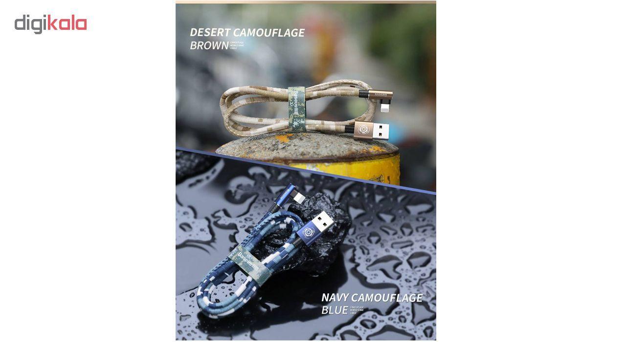 کابل تبدیل USB به لایتنینگ باسئوس مدل BC12 طرح Camoufage طول 2 متر main 1 3