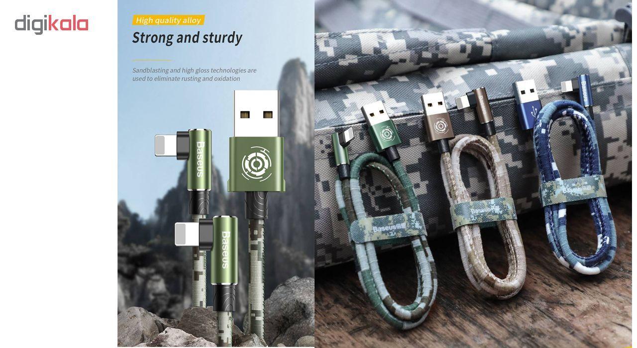 کابل تبدیل USB به لایتنینگ باسئوس مدل BC12 طرح Camoufage طول 2 متر main 1 8