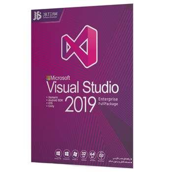 نرم افزار Visual Studio 2019 نشر جی بی تیم
