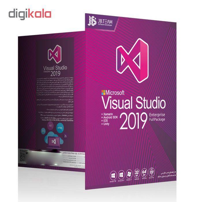 نرم افزار Visual Studio 2019 نشر جی بی تیم   main 1 1