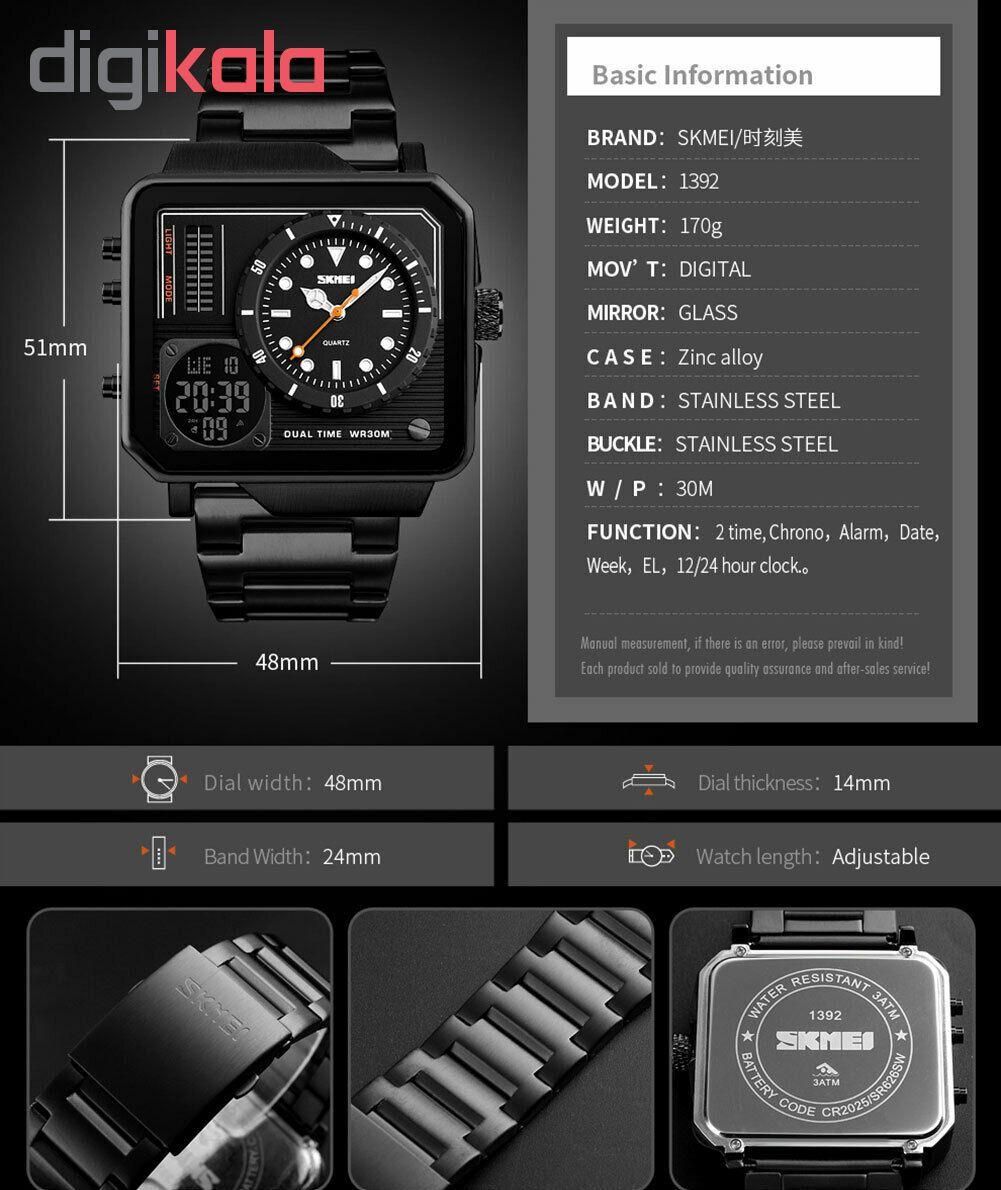 ساعت مچی عقربه ای مردانه اسکمی مدل 1392