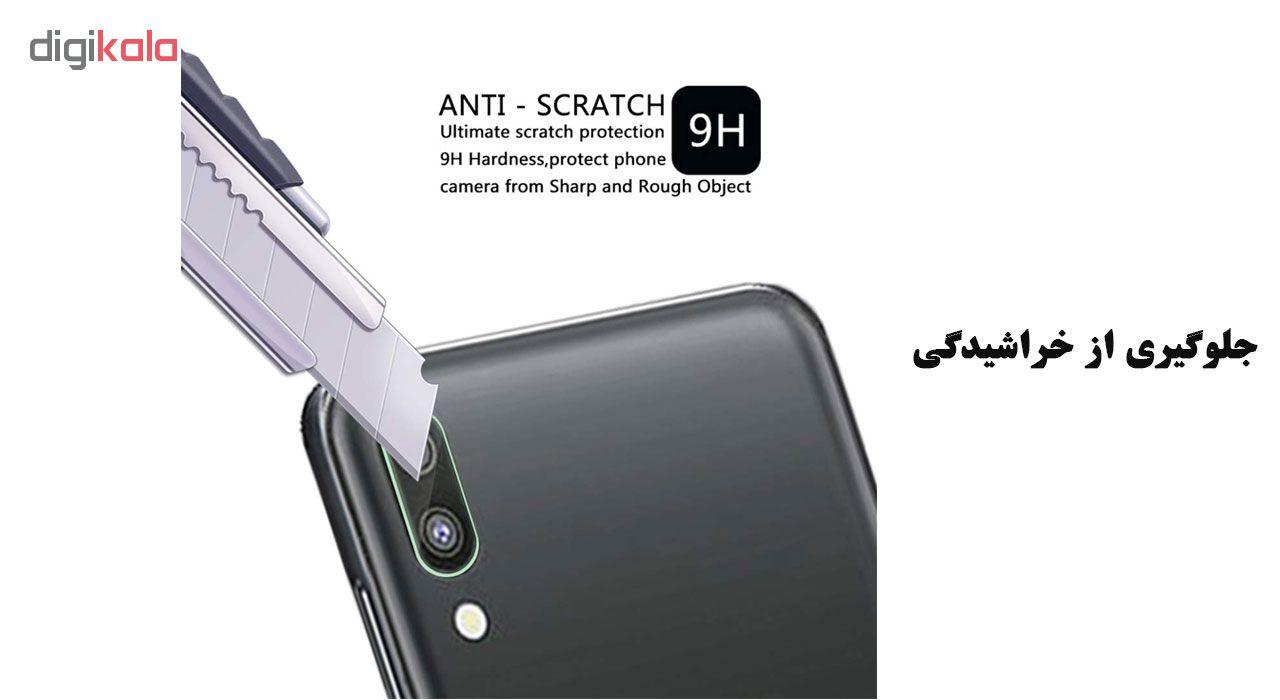 محافظ لنز دوربین هورس مدل UTF مناسب برای گوشی موبایل سامسونگ Galaxy A30 main 1 3