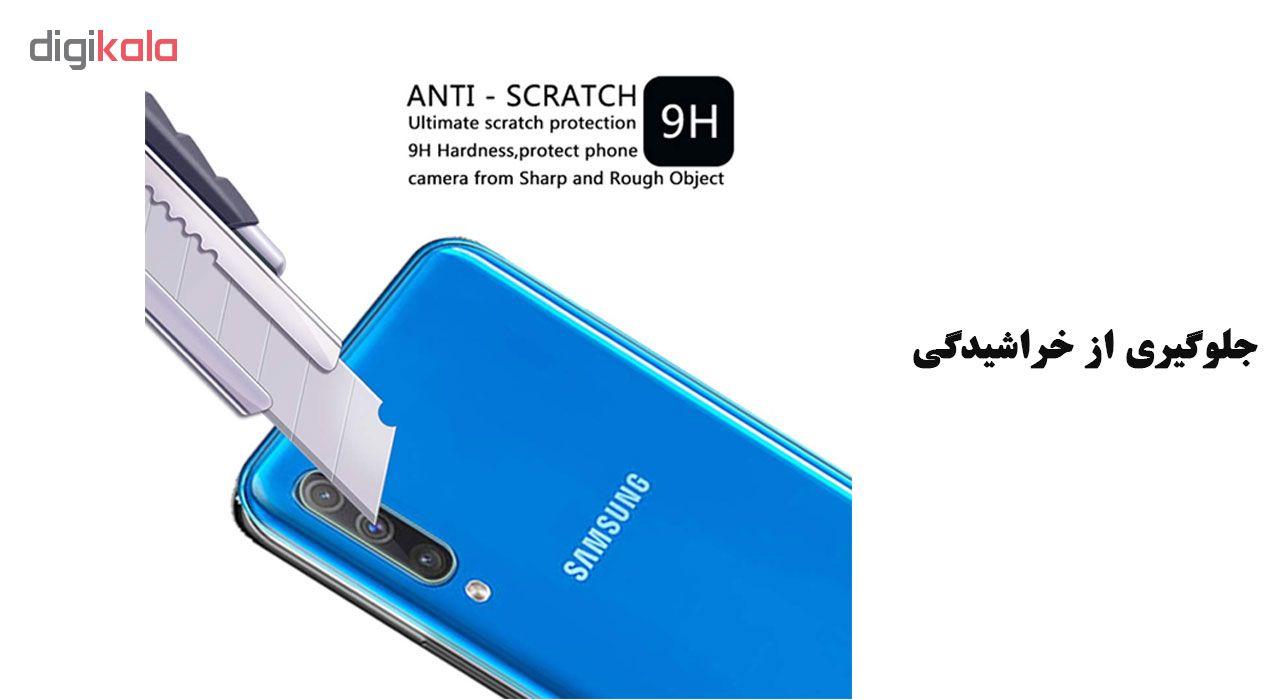 محافظ لنز دوربین هورس مدل UTF مناسب برای گوشی موبایل سامسونگ Galaxy A50 بسته دو عددی main 1 3