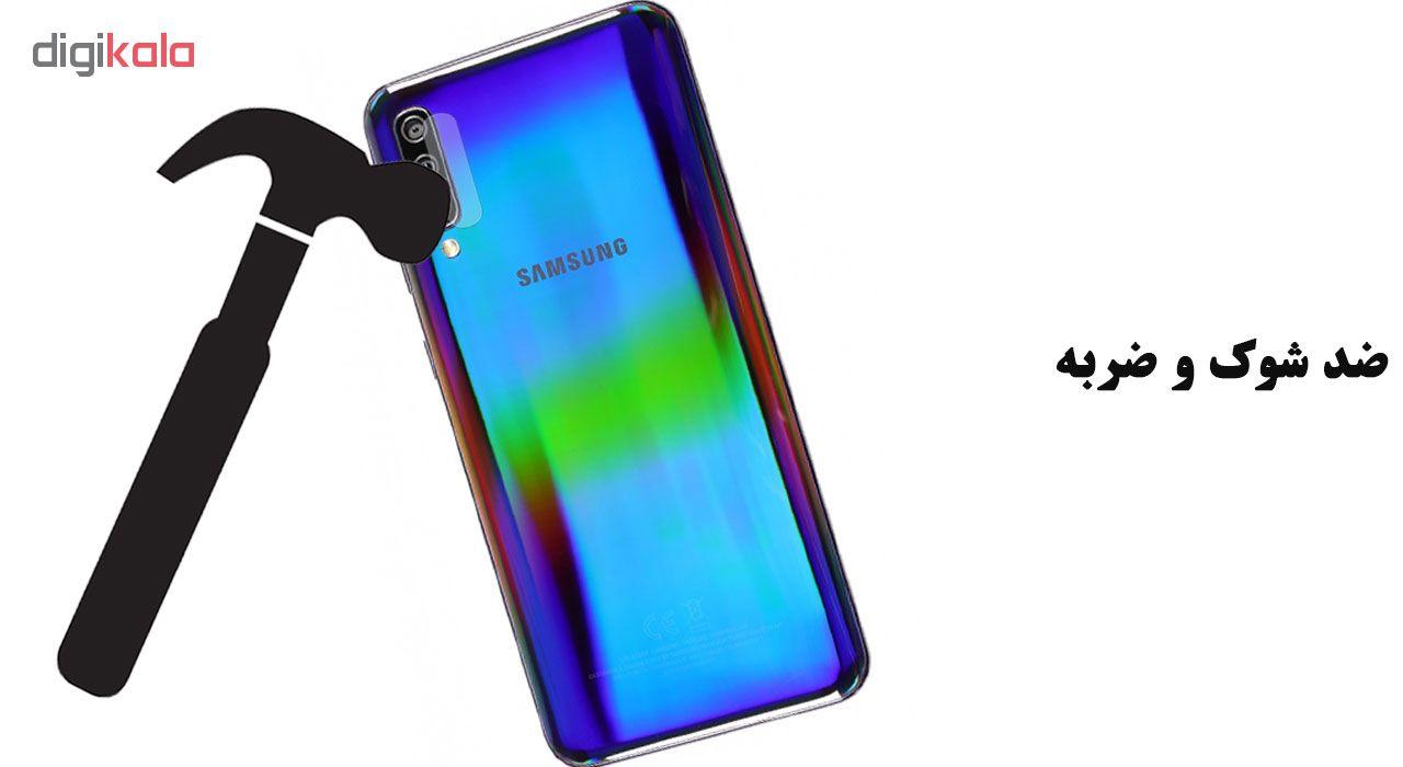 محافظ لنز دوربین هورس مدل UTF مناسب برای گوشی موبایل سامسونگ Galaxy A50 بسته دو عددی main 1 4