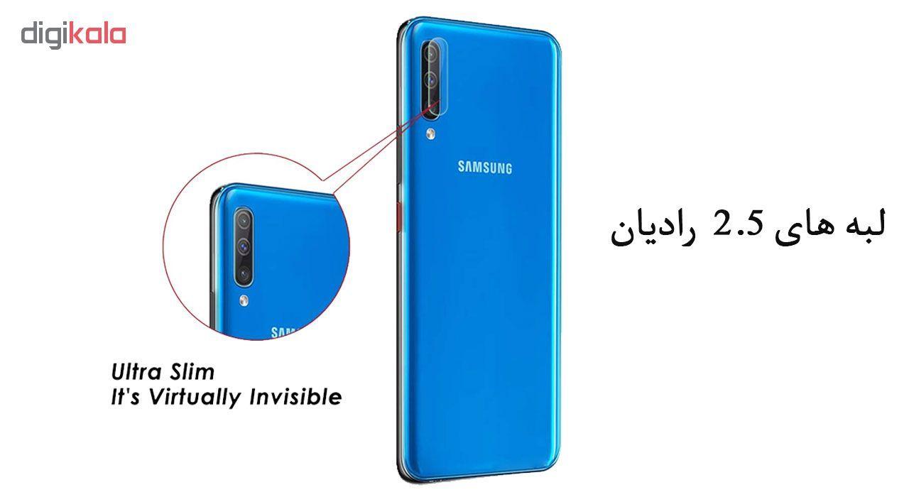 محافظ لنز دوربین هورس مدل UTF مناسب برای گوشی موبایل سامسونگ Galaxy A50 main 1 5