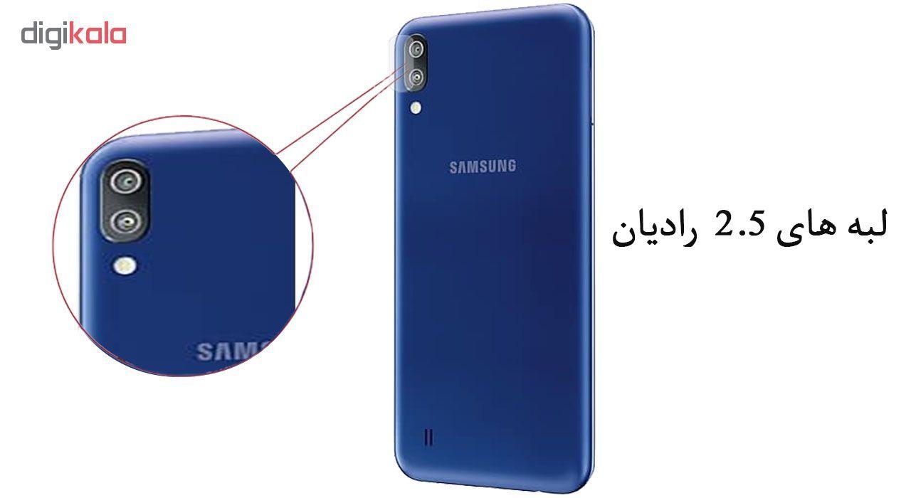 محافظ لنز دوربین هورس مدل UTF مناسب برای گوشی موبایل سامسونگ Galaxy M10 بسته دو عددی main 1 5