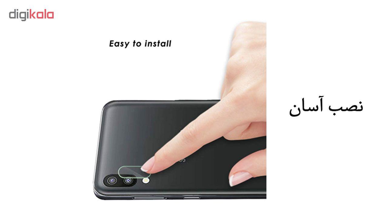 محافظ لنز دوربین هورس مدل UTF مناسب برای گوشی موبایل سامسونگ Galaxy M10 بسته دو عددی main 1 7