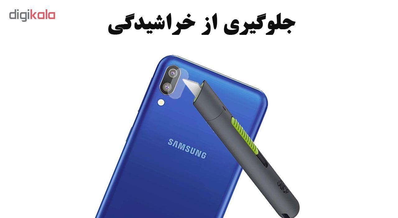 محافظ لنز دوربین هورس مدل UTF مناسب برای گوشی موبایل سامسونگ Galaxy M10 main 1 3