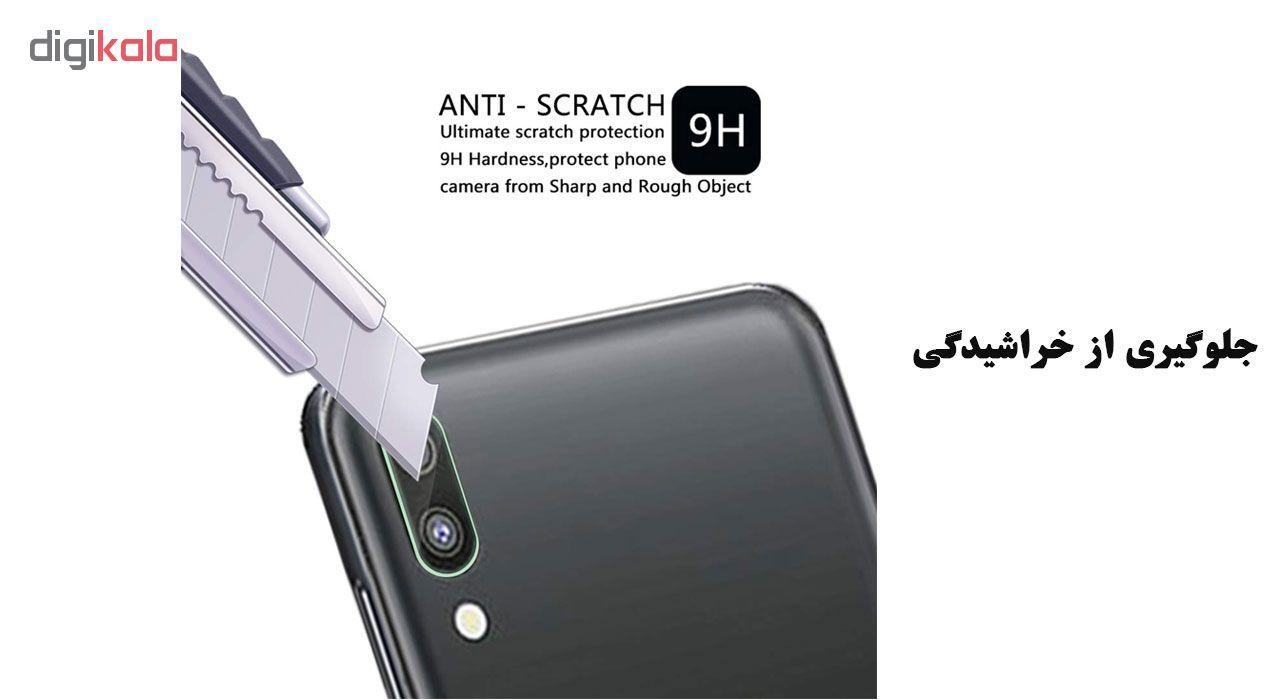 محافظ لنز دوربین هورس مدل UTF مناسب برای گوشی موبایل سامسونگ Galaxy M20 main 1 3