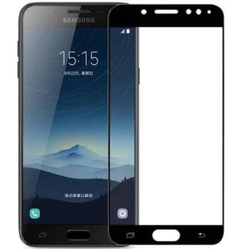 محافظ صفحه نمایش مدل Full cover مناسب برای گوشی موبایل سامسونگ Galaxy C8