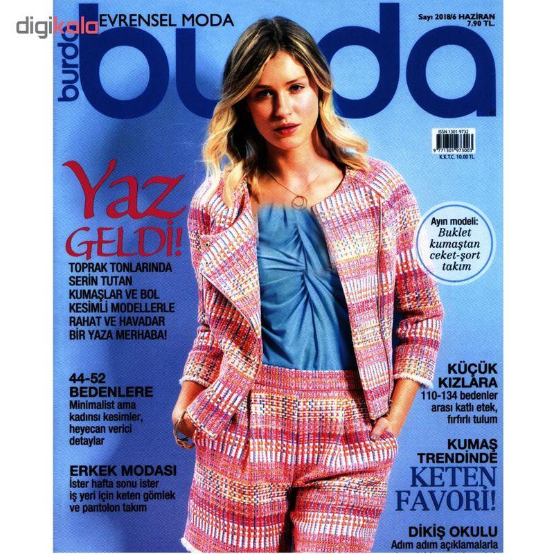 75a6d6a65 مشخصات، قیمت و خرید مجله مد لباس بوردا سپتامبر 2018 شماره 6 به همراه 24  صفحه الگو | دیجیکالا