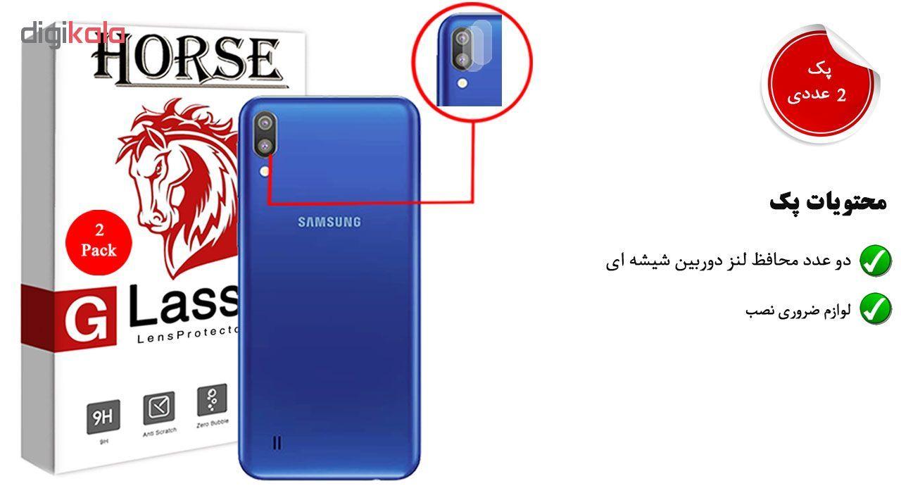 محافظ لنز دوربین هورس مدل UTF مناسب برای گوشی موبایل سامسونگ Galaxy M10 بسته دو عددی main 1 1
