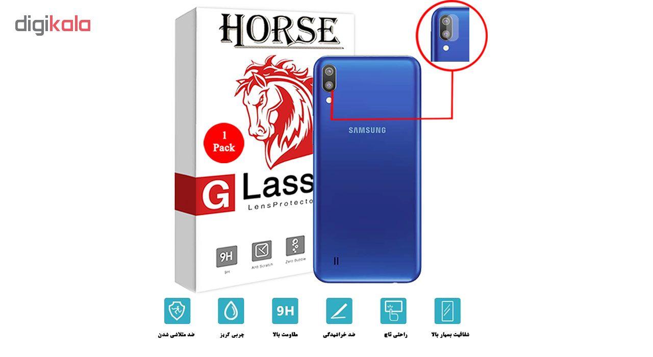 محافظ لنز دوربین هورس مدل UTF مناسب برای گوشی موبایل سامسونگ Galaxy M10 main 1 2