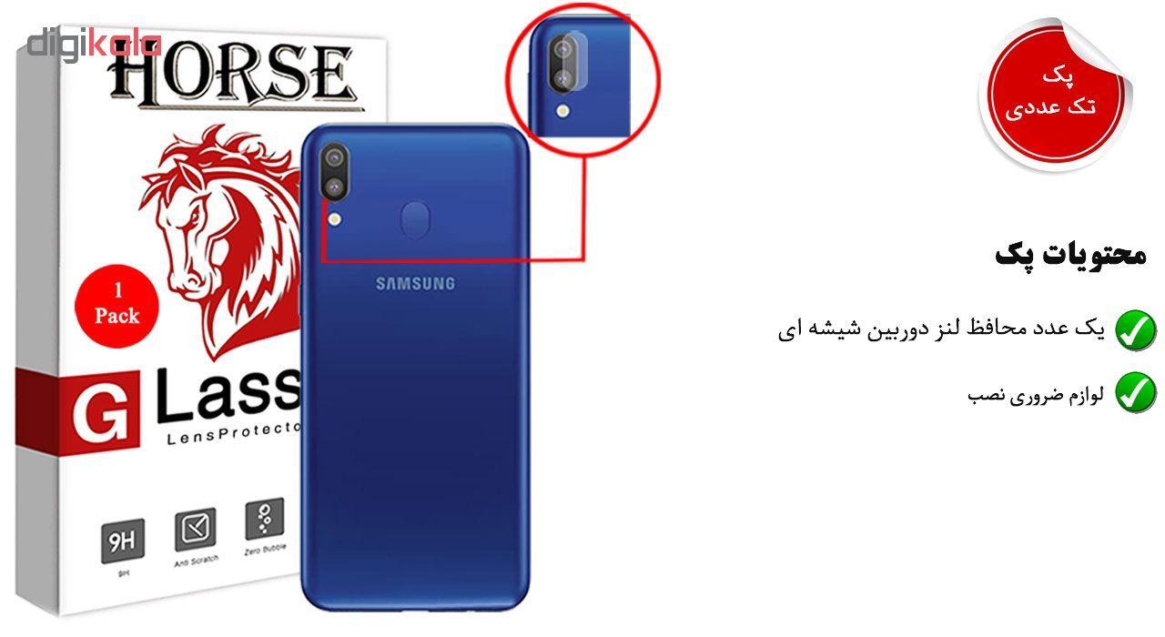محافظ لنز دوربین هورس مدل UTF مناسب برای گوشی موبایل سامسونگ Galaxy M20 main 1 1