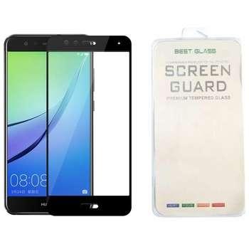 محافظ صفحه نمایش فول کاور مدل 3D Best Glass مناسب برای گوشی موبایل هوآوی P10 Lite