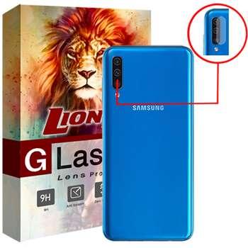 محافظ لنز دوربین لایونکس مدل UTFS مناسب برای گوشی موبایل سامسونگ Galaxy A50