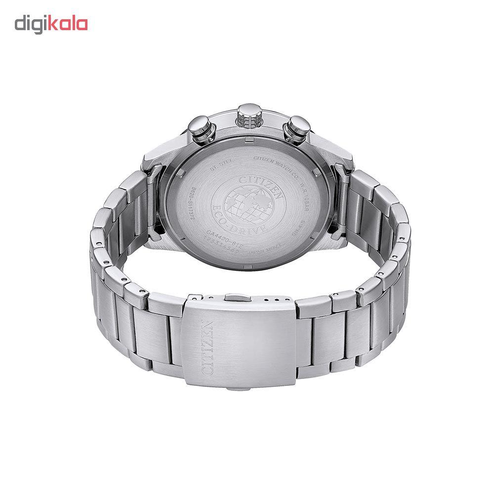 خرید ساعت مچی عقربه ای مردانه سیتی زن مدل CA4420-13E | ساعت مچی