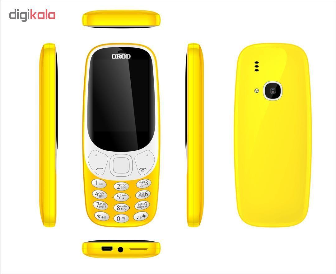 گوشی موبایل ارد مدل 3310 دو سیم کارت main 1 24