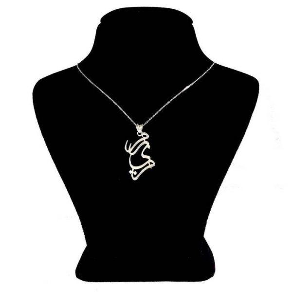 گردنبند نقره زنانه طرح اسم مریم کد 01