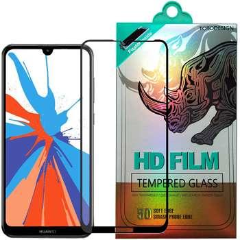 محافظ صفحه نمایش مدل HD1075D مناسب برای گوشی موبایل هوآوی Y7 Prime 2019