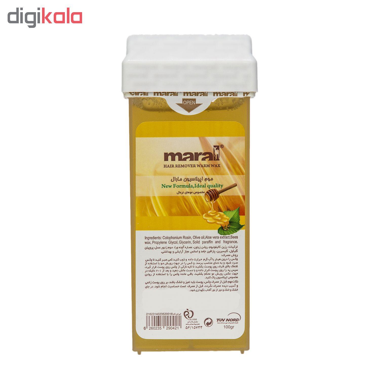 موم مارال مدل honey وزن 100 گرم main 1 1